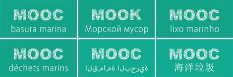 MOOC2019